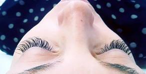 Поставяне на мигли - косъм по косъм или по 2D, 3D или 4D метод
