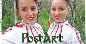 4 или 6 посещения на народни танци за начинаещи или средно напреднали