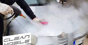 Външно и вътрешно почистване на лек автомобил с пара - на адрес на клиента