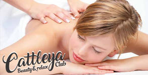 Cattleya Beauty & Relax Club