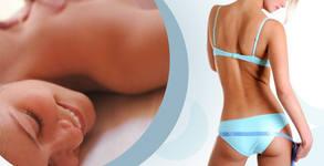 Процедура с целутрон на зона по избор, плюс мануален масаж с вендуза, антицелулитна глина и маска със зелена хума