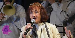 """Kонцерт-бенефис на Мими Николова """"60 години на сцената"""" на 27 Юни"""