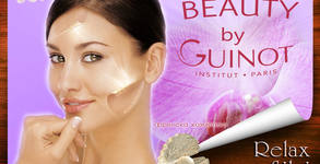 Терапия за лице Beauty by Guinot - Paris