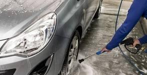 Комплексно измиване на автомобил, плюс вакса и полиране