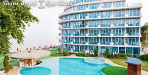 Sirius Beach Hotel****