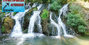 Еднодневна екскурзия до Малко Търново, пещерата на Бастет, Мишкова нива, водопада Докузак и село Бръшлян на 30 Август
