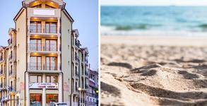 Цяло лято в Поморие! Нощувка с възможност за закуска и вечеря - на 300м от плажа
