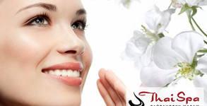 """Пакет за дами """"Здрава и красива"""" - с маникюр, RF лифтинг на лице, тай масаж на глава, ръце и рамене и халотерапия"""