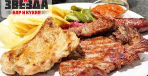 Ресторант Звезда Бар и Кухня