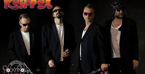 Концерт на Контрол на 13 Март в Rock'n'Rolla