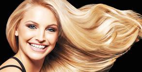 Възстановяваща грижа за коса! Кератинова терапия и ламиниране с преса Joico - без или със подстригване
