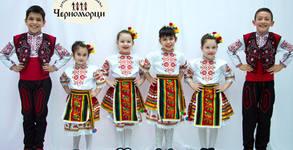 Клуб за народни танци Черноморци