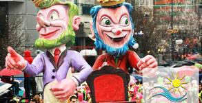 На карнавал в Гърция! Еднодневна екскурзия до Ксанти и Филипи на 17 Февруари