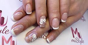 MiStyle nails & art