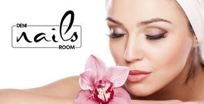 Студио Deni Nails Rooms