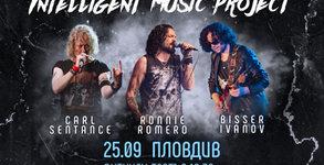 Intelligent Music Project