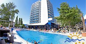 Хотел Палас***