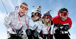 Ski School Snowstar