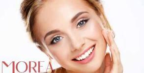 Мануално или ултразвуково почистване на лице