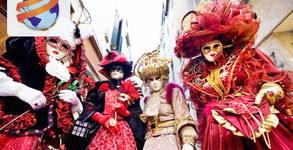 До Загреб и Лидо ди Йезоло през Февруари! 3 нощувки със закуски, плюс транспорт и възможност за Карнавала във Венеция