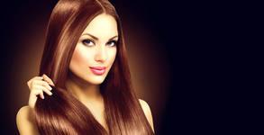 Красива коса! Измиване, боядисване или дълбоко почистваща терапия, плюс оформяне с четка и сешоар