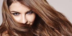 Измиване на коса, подстригване и оформяне - без или със боядисване