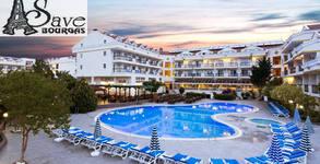 Почивка в Мармарис! 7 нощувки на база All Inclusive в хотел Pineta Club***+, плюс транспорт