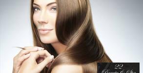 Ламиниране на коса с инфраред и ултразвук преса Upgrade и арганово масло