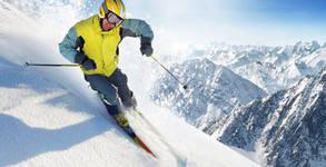 Ски училище Мусаленски рубини