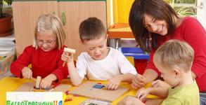 1 или 8 посещения на приложна творилничка на английски език - за дете и родител или за две деца