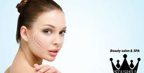 Безиглено уголемяване на устни или попълване на бръчки