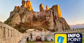 Виж Крушунските водопади, Белоградчик, Видин и пещерите Леденика, Венеца и Деветашка! 2 нощувки със закуски и транспорт