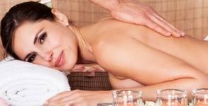 Дълбокотъканен масаж на цяло тяло