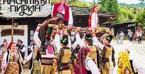 Старата България
