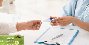 Изследване на кръв и урина по 52 показателя и алфа-амилаза