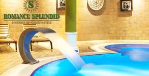 Цял ден ползване на SPA зона, вътрешен отопляем басейн и фитнес
