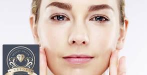 Медицинско почистване на лице и шия с диамантени накрайници 2в1