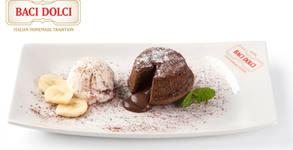 Специален десерт за вкъщи! Шоколадови суфлета - 2 броя класически и 2 броя без захар и глутен