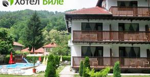 Хотел Биле***