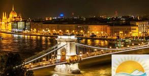 Екскурзия до Виена и Будапеща! 2 нощувки със закуски, плюс транспорт и посещение на увеселителен парк Пратер