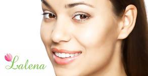 Терапия за лице по избор - с диамантено дермабразио и ензимен пилинг или с Derma Pen и мезококтейл Toskani