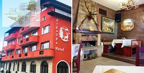 ArdoSpa Hotel**