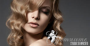 Масажно измиване и маска-терапия според типа коса или боядисване - без или със подстригване
