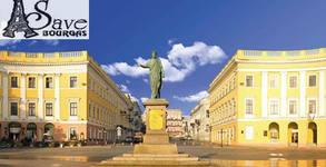 През Януари до Одеса - морската приказка на Украйна! 2 нощувки със закуски, плюс транспорт