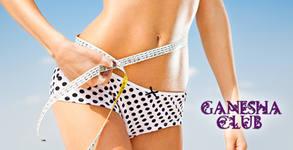 1 процедура кавитация, RF лифтинг и инфраред, или 3 процедури кавитация, плюс RF лифтинг или антицелулитен масаж