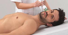 Хидратираща терапия за лице, плюс халотерапия