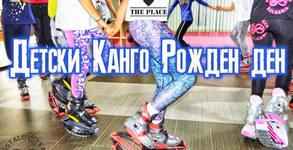 Postalov Team
