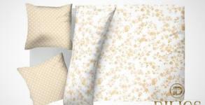 Спален комплект Cotton Plus от 100% памук - модел и размер по избор