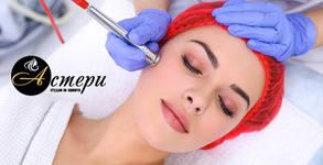 Диамантено микродермaбразио на лице, плюс въвеждане на ампула Arcaya чрез ултразвук и маска