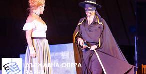 """Мюзикълът по филма """"Зоро"""" - на 21 Август"""